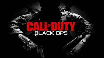 Создатель Call of Duty: Black Ops поможет укрепить обороноспособность США