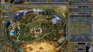 В продаже: Dragonshard