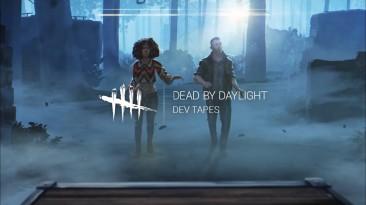 Подробности обновления 4.5.0 в Dead by Daylight