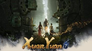 Новый геймплейный трейлер Xuan Yuan Sword 7 для PlayStation 4 и Xbox One