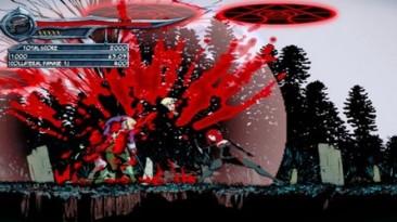 BloodRayne: Betrayal в августе