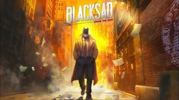 Полиция не поможет: релизный трейлер Blacksad: Under the Skin