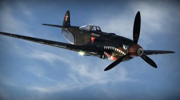 "War Thunder ""Fictional black/chrome camo for the Yak9U, Yak9P"""