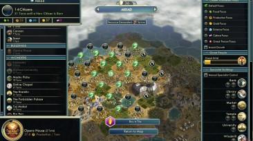 Sid Meier's Civilization 5. Либеральный консерватизм