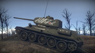 """War Thunder """"T-34-85 """"321"""" 7th Guards Tank Corps [Germany 1946]"""""""