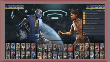 Injustice 2: Сохранение/SaveGame (Всё разблокировано + Фикс соотношение экрана 16:9)