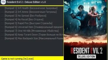 Resident Evil 2 - Deluxe Edition: Трейнер/Trainer (+9) [v1.0] {Enjoy}