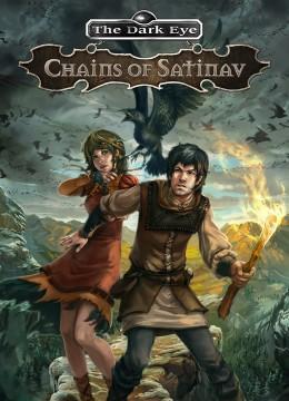 Dark Eye: Chains of Satinav