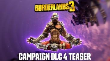 Тизер четвёртого DLC для Borderlands 3