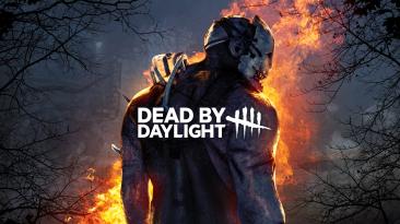 Для Steam версии Dead By Daylight вышло маленькое обновление, которое исправляет бесконечные загрузки