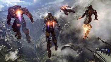 Anthem продолжат обновлять, несмотря на изменения в Bioware