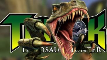 Turok и Turok 2 Remastered появятся на Xbox One