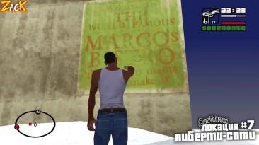 7 уникальных локация, в которые сложно попасть в GTA: San Andreas