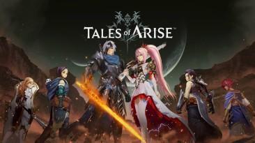 Раскрыты системные требования Tales of Arise