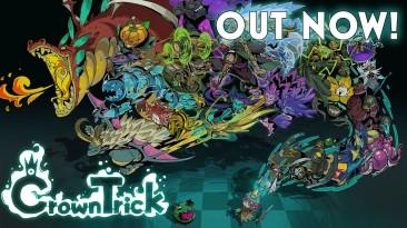 Рогалик Crown Trick теперь доступен на Nintendo Switch и ПК