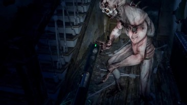 PC Gaming Show 2016: Дебютный трейлер Killing Floor для VR