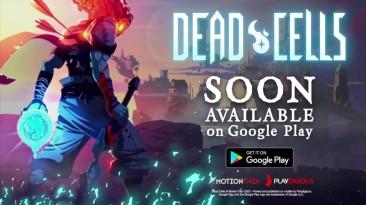 Dead Cells вышла на Android