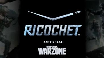 Часть кода новой античит системы RICOCHET для Call of Duty уже слили в сеть