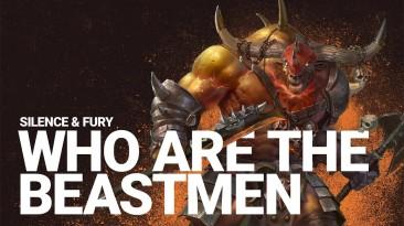 Новый трейлер Total War: Warhammer 2 - The Silence & The Fury представляет обновлённых зверолюдов