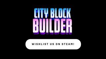 """Стратегия про управление предприятиями """"City Block Builder"""" появится в раннем доступе в Steam 22-го сентября"""