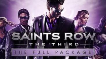 Геймплей Switch-версии Saints Row: The Third