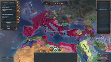 "Europa Universalis 4 ""ETRus MOD для версии 1.28"""