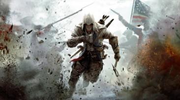 Как Ubisoft улучшили Assassin's Creed 3?