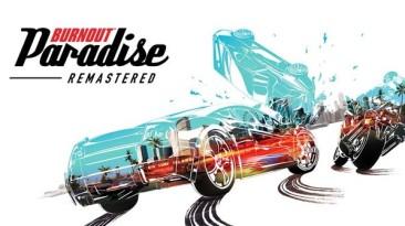 DigitalFoundry сравнили графику в Burnout Paradise Remastered