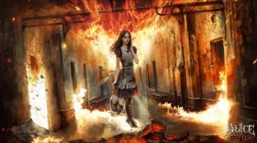 Alice: Asylum. Американ Макги представил новый образ Алисы