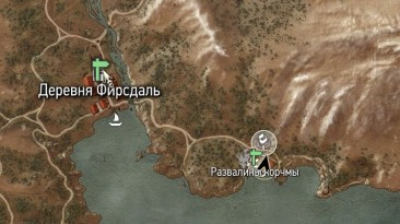 """Witcher 3: Wild Hunt """"Fast Travel - Быстрое Путешествие"""""""