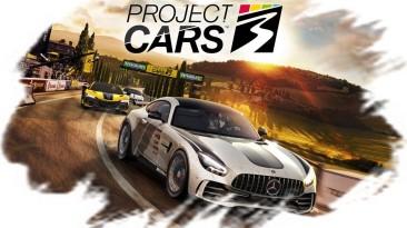 "Project CARS 3 ""Саундтрек"""