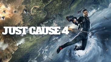 На следующей неделе в Epic Games Store бесплатно раздадут Just Cause 4