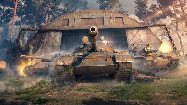 """Акция """"Боевые выходные"""" в World of Tanks"""