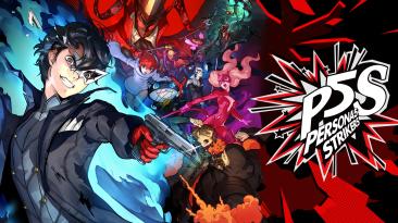 Состоялся выход Persona 5 Strikers - игроки хвалят игру