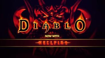 В GOG добавили дополнение Hellfire для первой Diablo