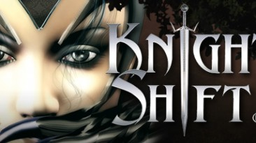 Бесплатный ключ KnightShift для Steam