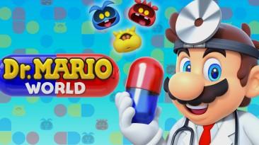 Скоро Dr. Mario World ждет большое обновление