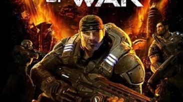 Gears of War: Трейнер/Trainer (+4) [1.0] {Abolfazl.k}