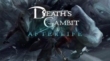 Видео игрового процесса Switch-версии платформера Death's Gambit: Afterlife