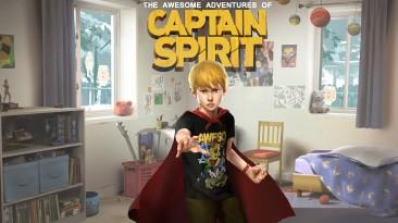 В Steam и Microsoft Store появились страницы бесплатной демо-версии The Awesome Adventures of Captain Spirit