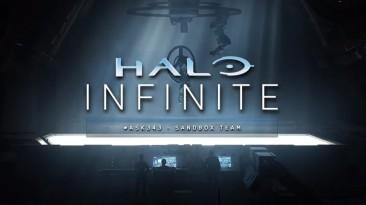 Новые подробности о песочнице Halo Infinite
