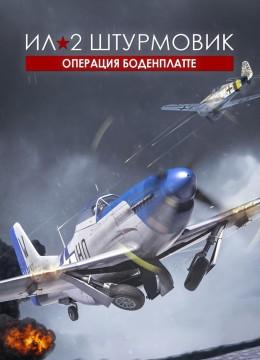 IL-2 Sturmovik: Battle of Bodenplatte