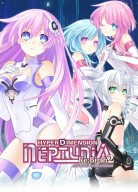Hyperdimension Neptunia Re Birth 2