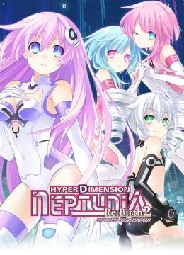 Hyperdimension Neptunia Re Birth 2
