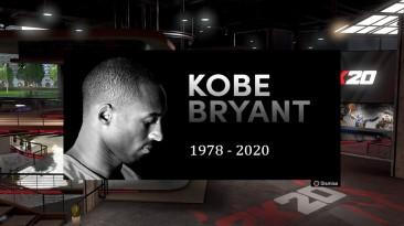 Игроки и разработчики NBA 2K20 почтили память Коби Брайанта