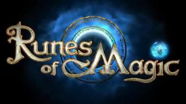 """Runes of Magic """"Глава IV – Земли Отчаяния. Тизер (рус.)"""""""