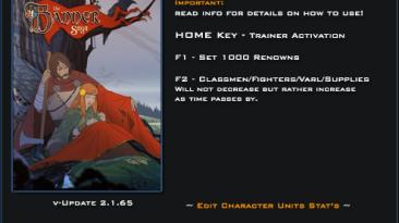 The Banner Saga: Трейнер/Trainer (+8) [2.1.65] {MrAntiFun}