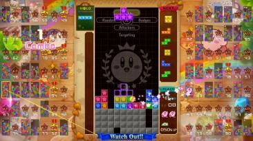 Гран-При 7 в Tetris 99