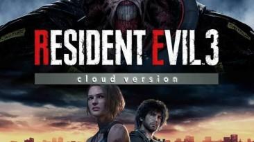 Ремейк Resident Evil 3 скоро выйдет на Nintendo Switch - слух