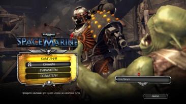 "Warhammer 40,000: Space Marine ""New Titus' Power armor"""
